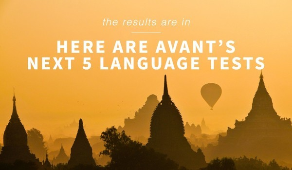 The results are in: Find out the 5 new language tests we're adding this year!